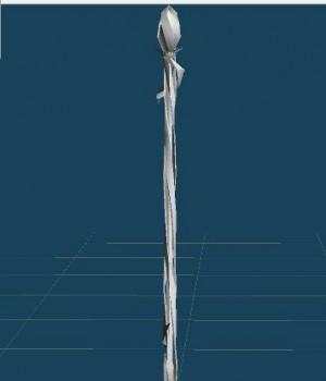 sceptre mqo